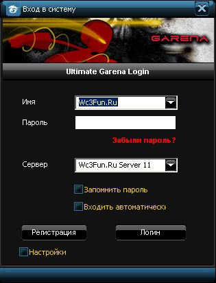 Garena Hack v3.0 By Wc3Fun.Ru