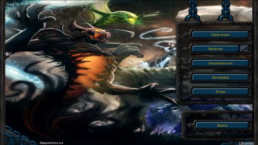 Все Для Warcraft 3